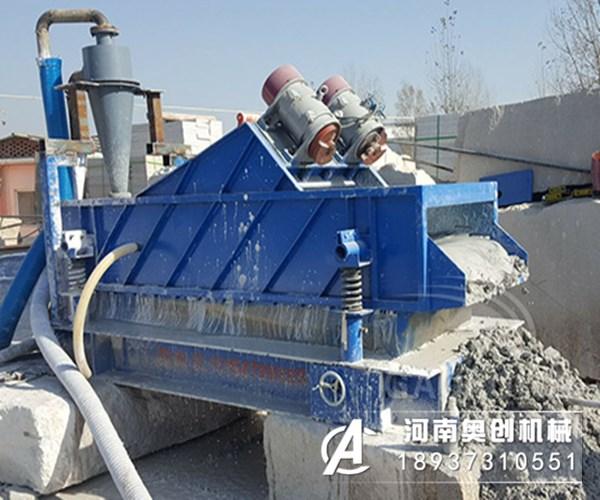 直线煤泥脱水振动筛