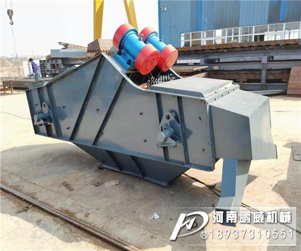 水煤浆专用振动筛